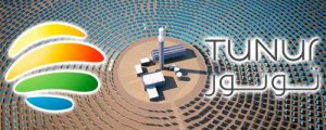 Tunisia's Solar Energy May Provide Power for 2.5Mln British Homes by 2018