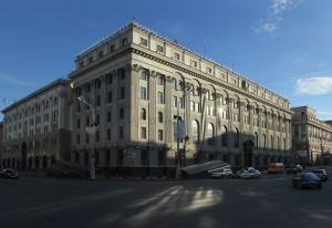 The National Bank of the Republic of Belarus