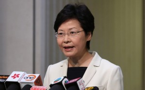 Chief Secretary Carrie Lam