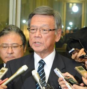 Governor Takeshi Onaga