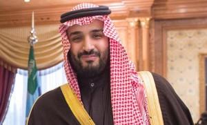 Prince Mohamed bin Salman bin Abdulaziz