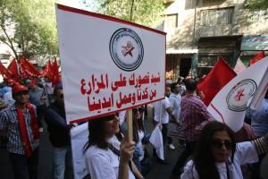 May Day celebrations in Jordan