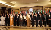 42nd annual meeting of the OIC foreign ministers