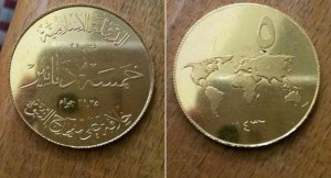 ISIS mints its own 'Islamic Dinar' coins