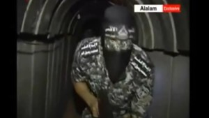 Screenshot from an Iranian TV report purporting to show a new Hamas tunnel that reaches into Israeli territory, June 28, 2015.