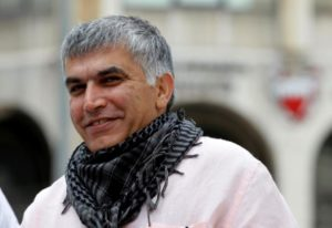 Top Bahrain activist denied bail: rights group